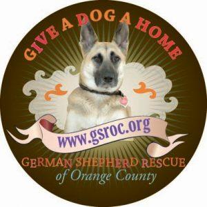 GSROC Logo